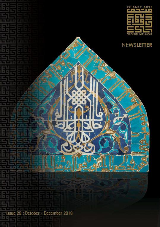 Newsletter October – December 2018